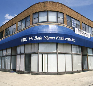 National Headquarters of Phi Beta Sigma Fraternity Incorporated